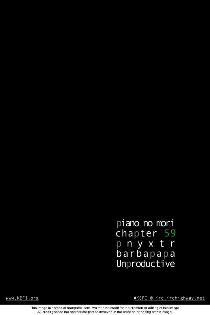 Piano no Mori 59 Page 1