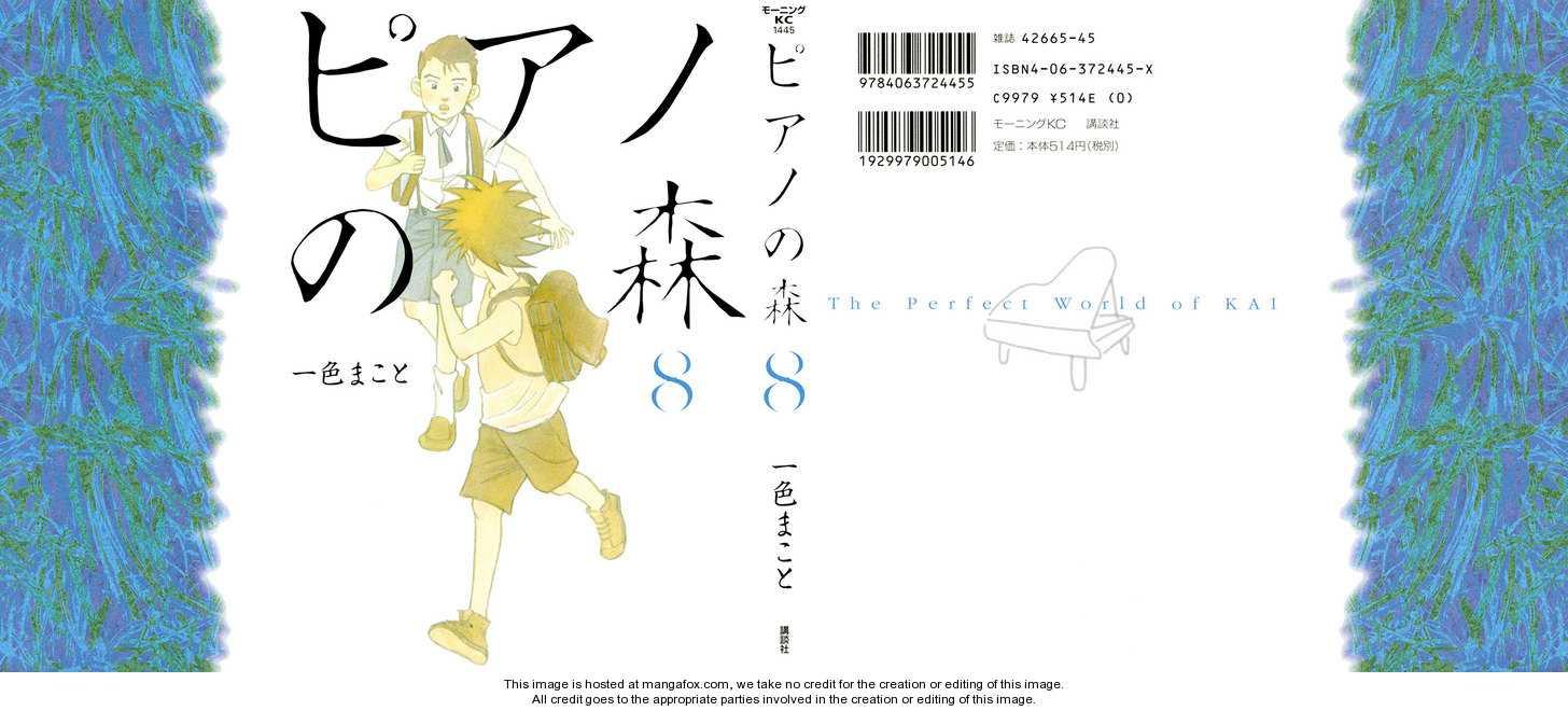 Piano no Mori 59 Page 2