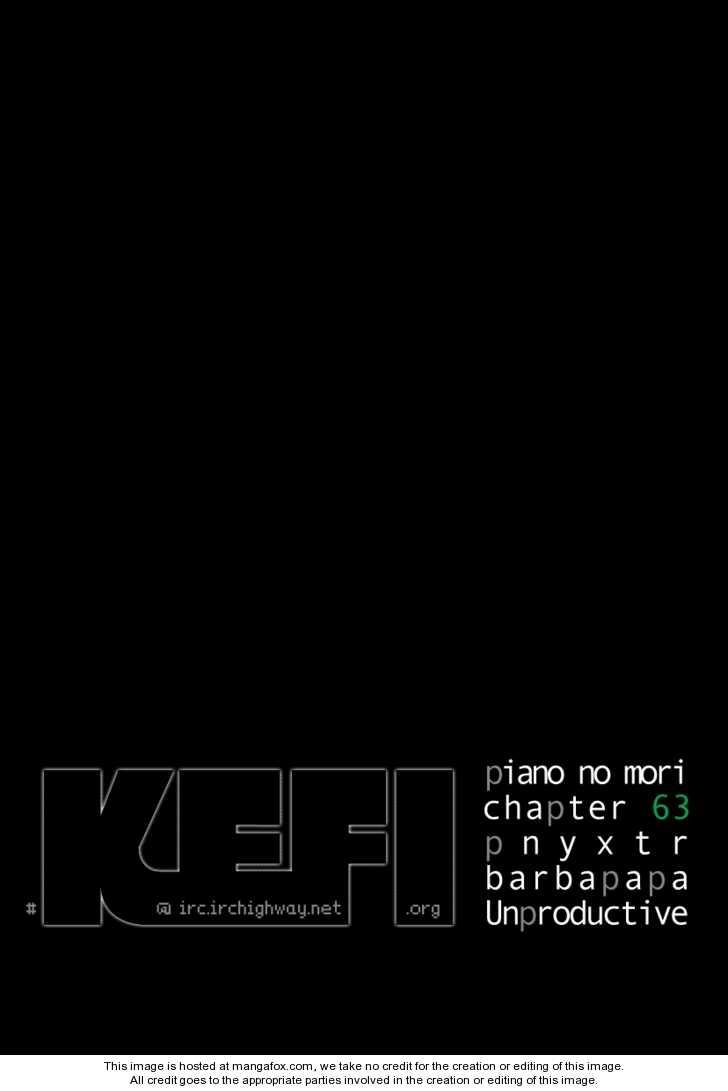 Piano no Mori 63 Page 1
