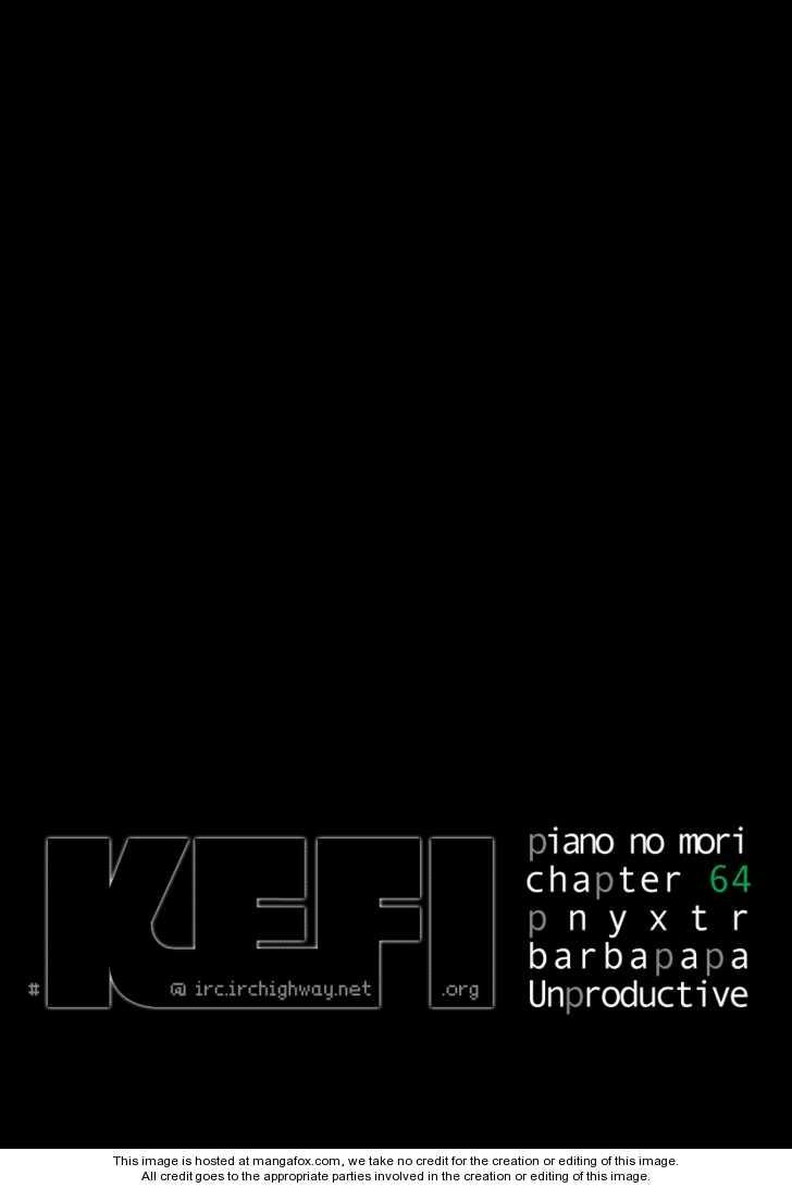 Piano no Mori 64 Page 1