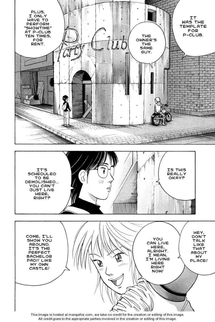 Piano no Mori 67 Page 4