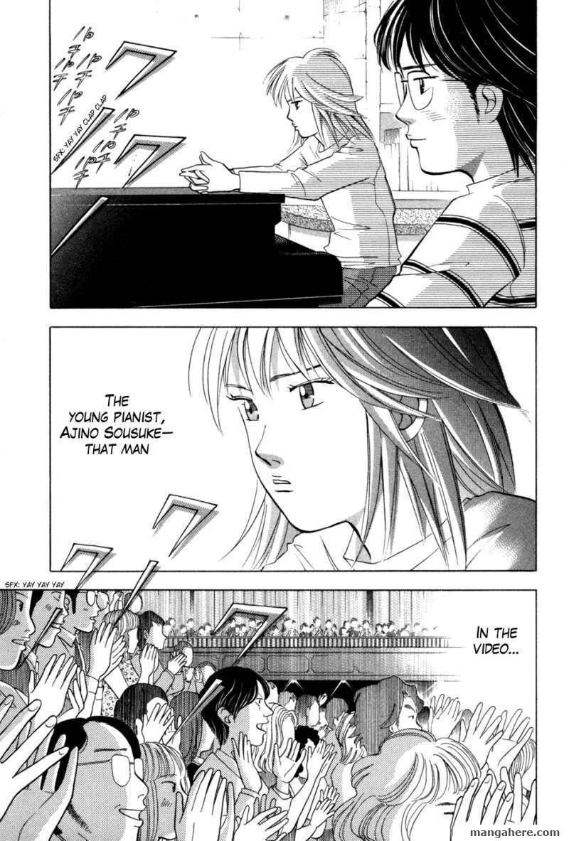 Piano no Mori 70 Page 1