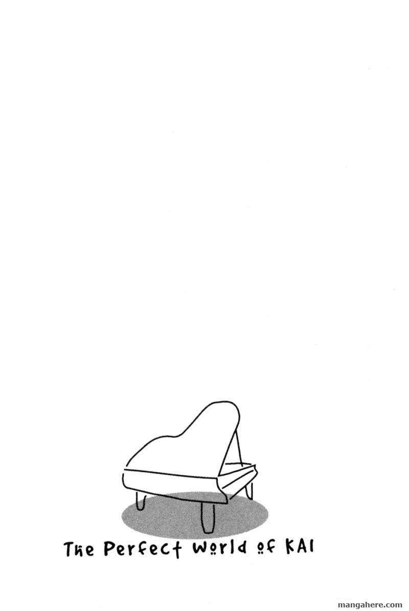 Piano no Mori 72 Page 2