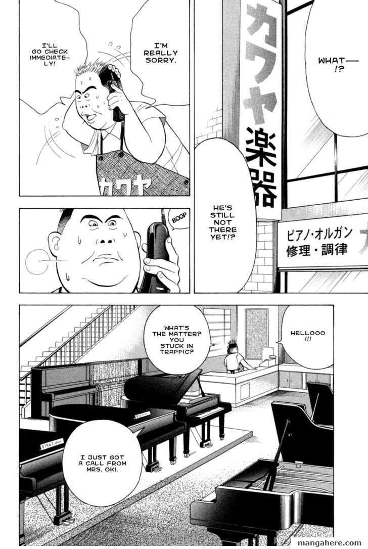 Piano no Mori 72.5 Page 2