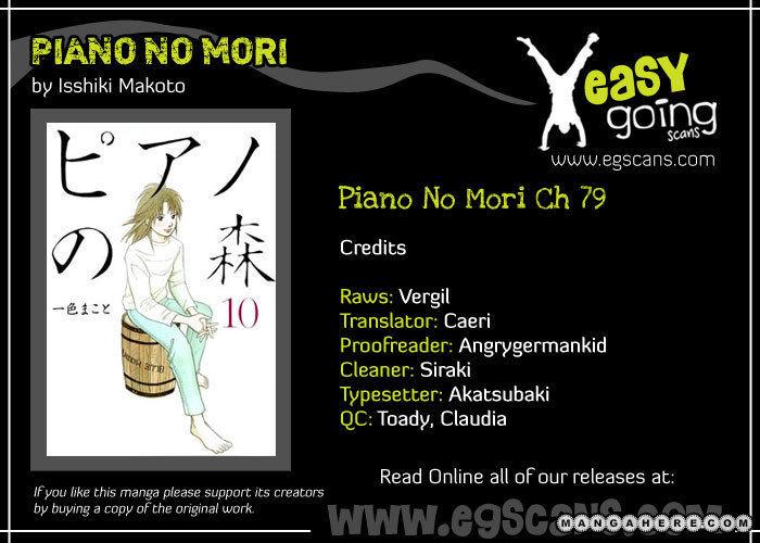Piano no Mori 79 Page 1