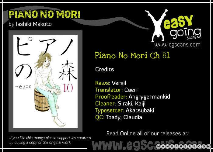 Piano no Mori 81 Page 1