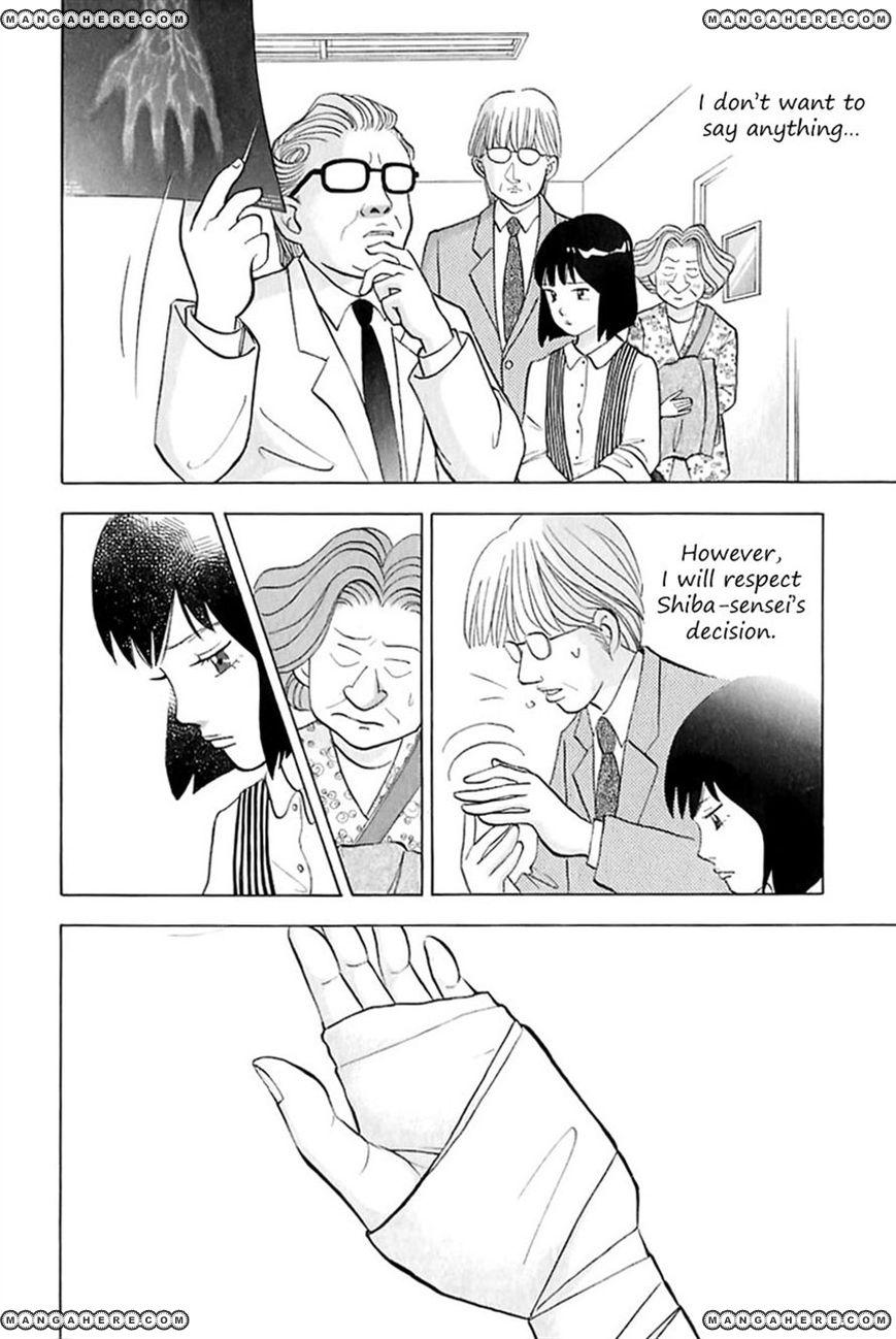 Piano no Mori 87 Page 2