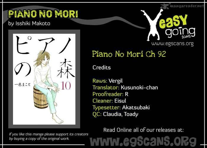 Piano no Mori 92 Page 1