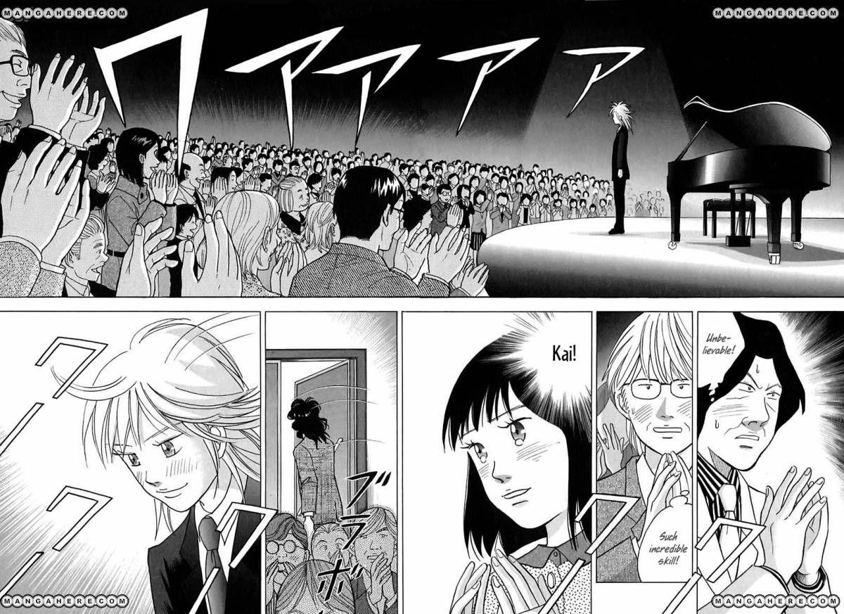 Piano no Mori 93 Page 2