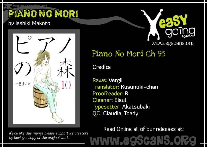 Piano no Mori 95 Page 2