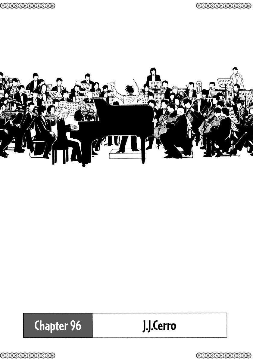 Piano no Mori 96 Page 2