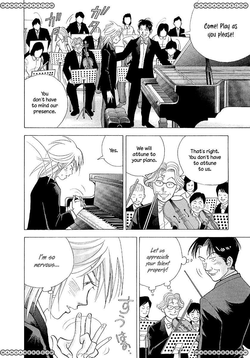 Piano no Mori 96 Page 4