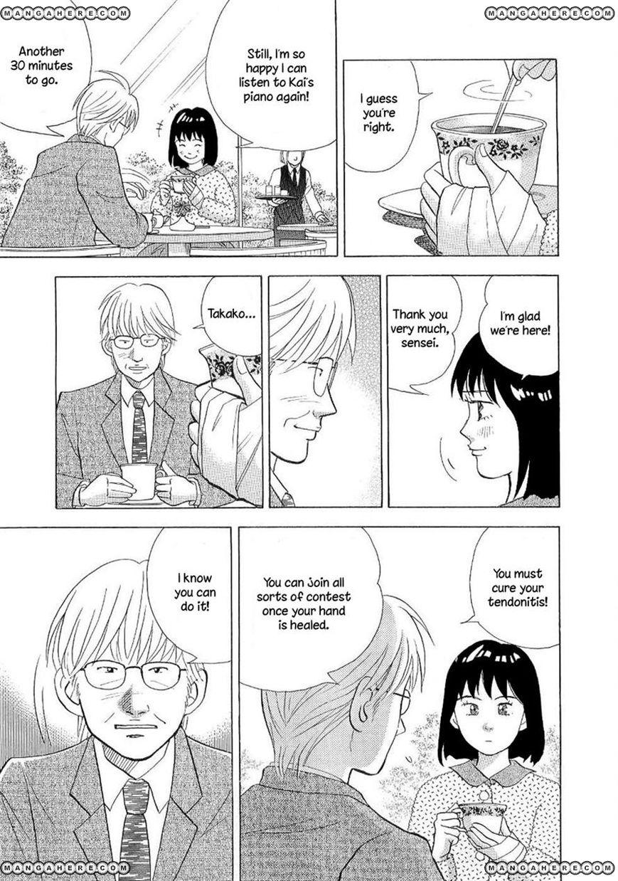 Piano no Mori 97 Page 3