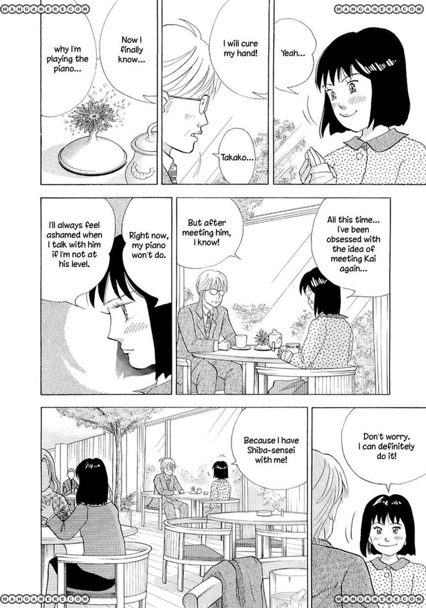 Piano no Mori 97 Page 4