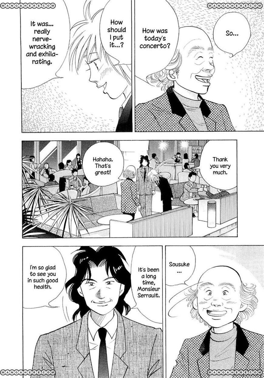 Piano no Mori 98 Page 2