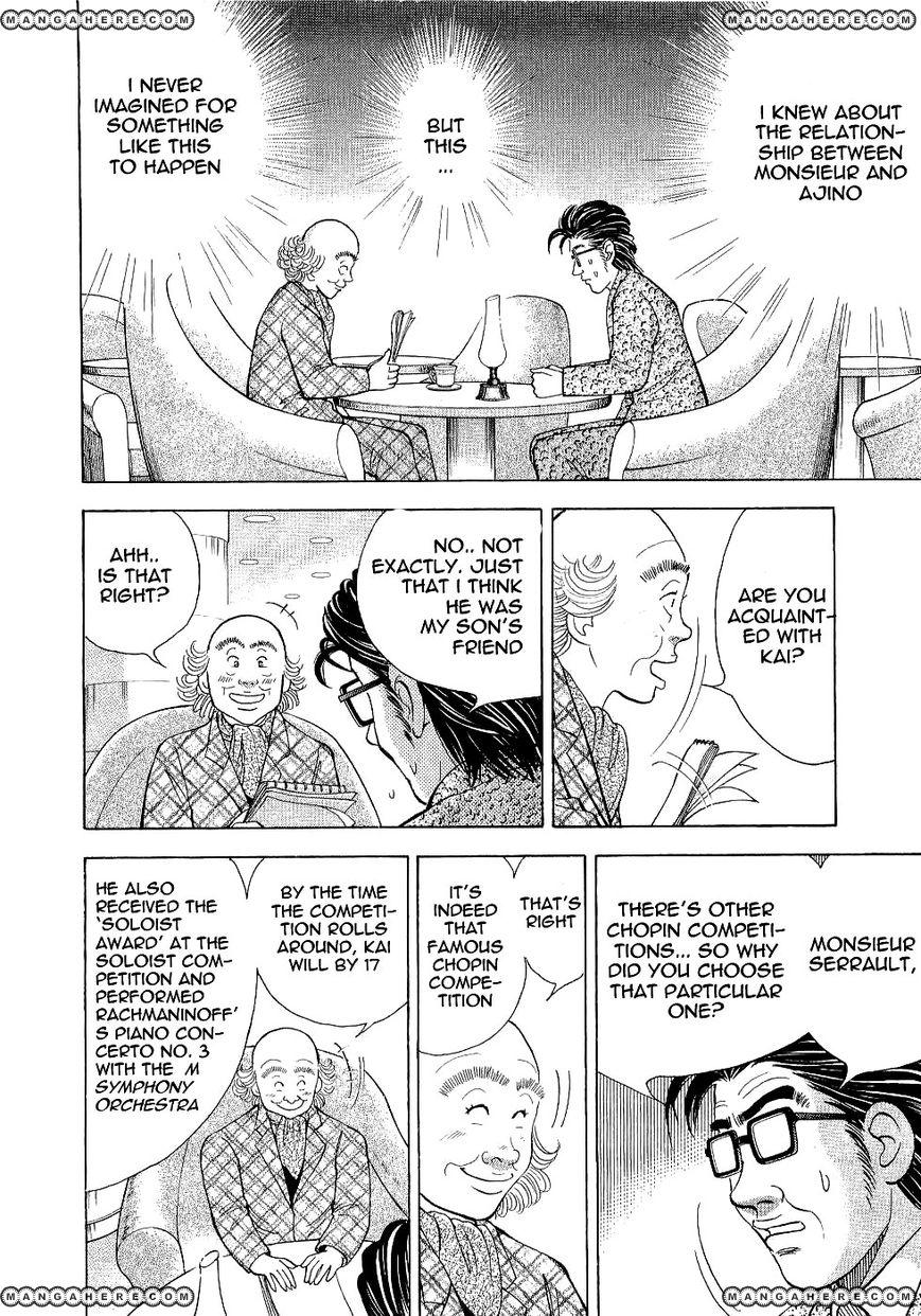 Piano no Mori 100 Page 2