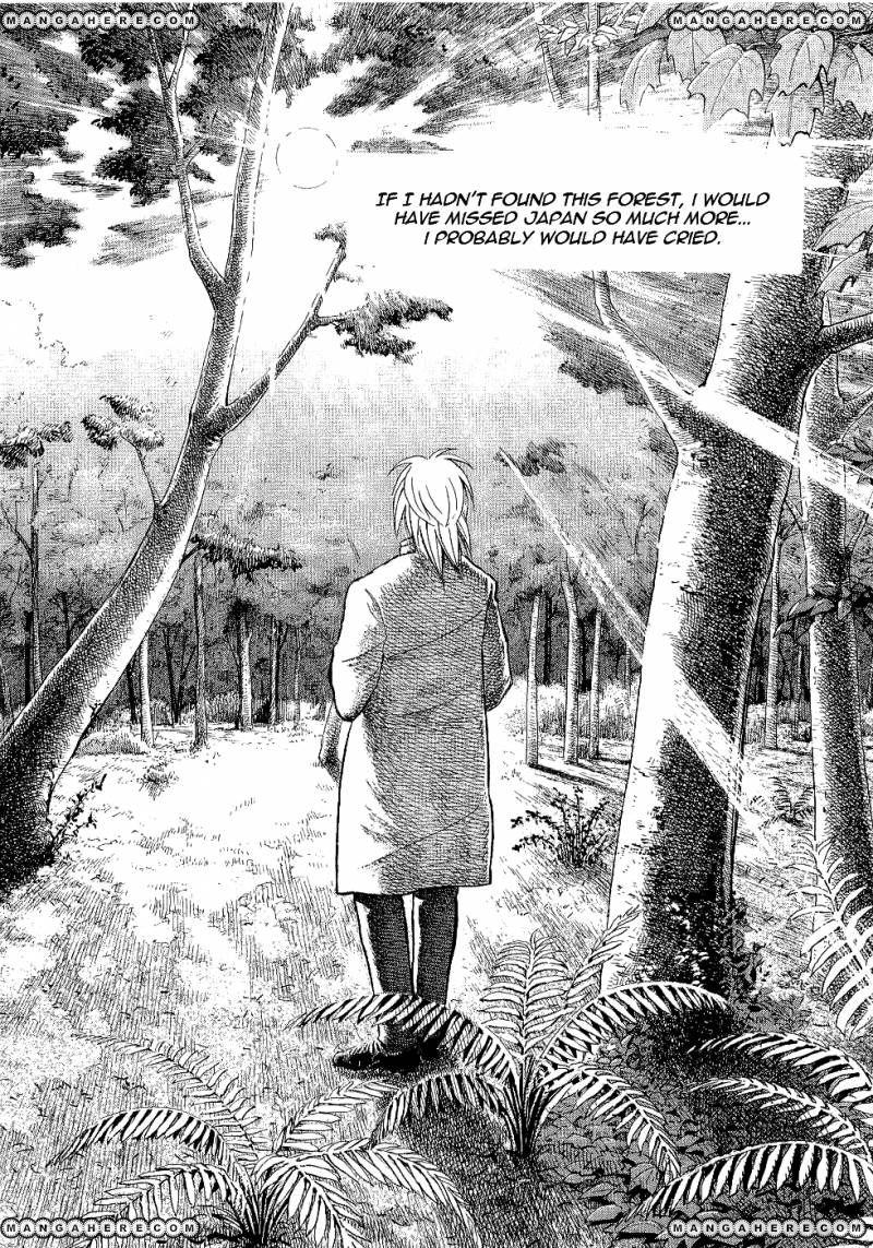 Piano no Mori 101 Page 2