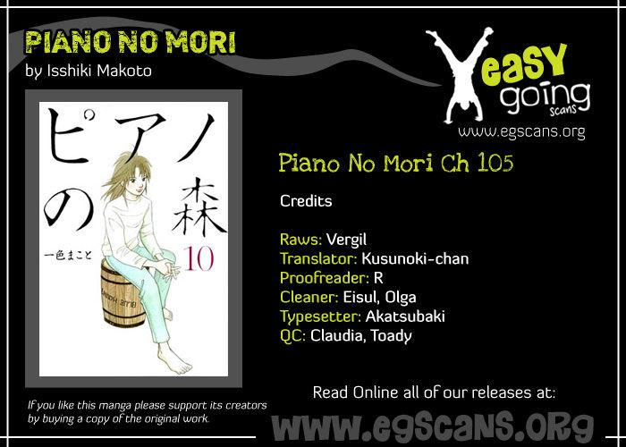 Piano no Mori 105 Page 1