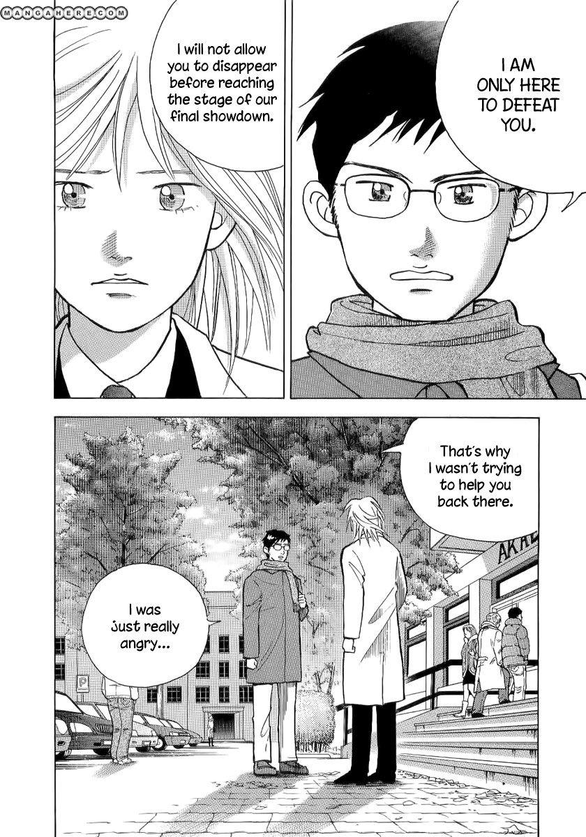 Piano no Mori 106 Page 3