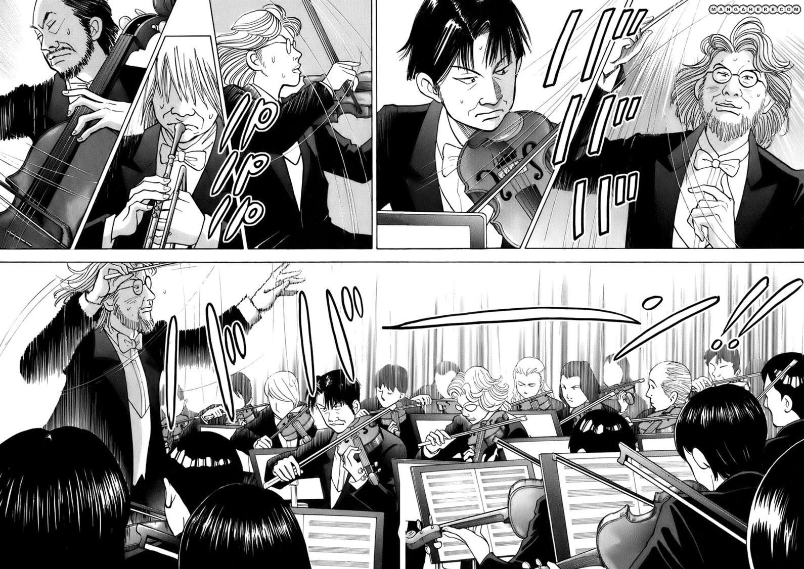 Piano no Mori 108 Page 2