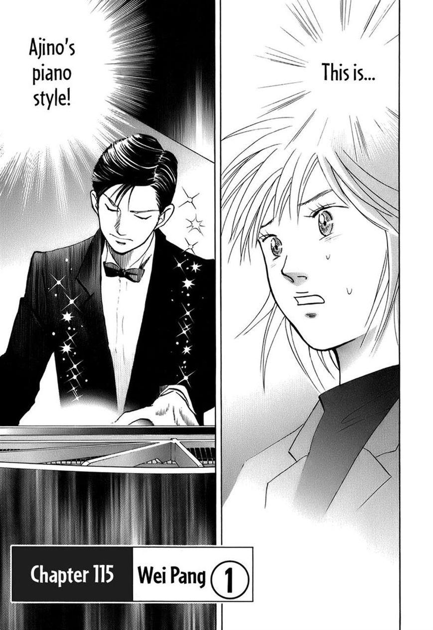 Piano no Mori 115 Page 1