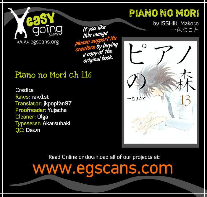 Piano no Mori 116 Page 1