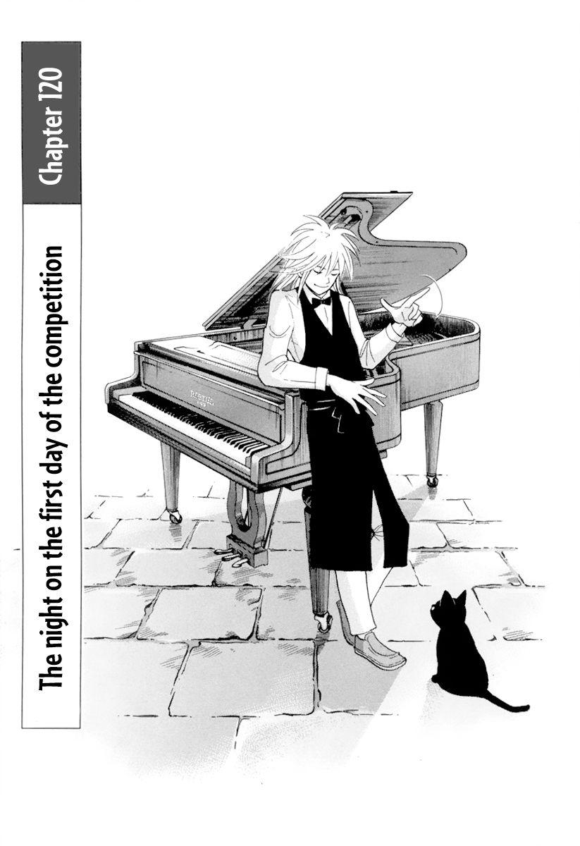 Piano no Mori 120 Page 1