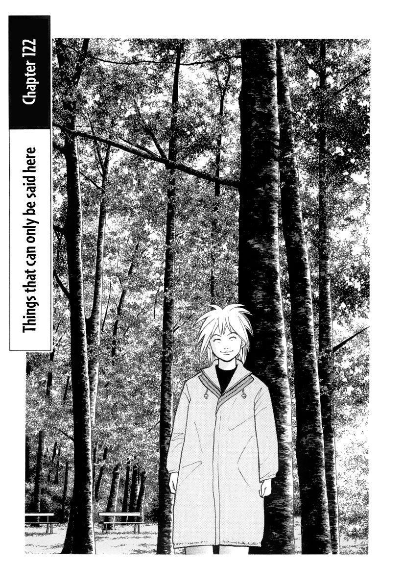 Piano no Mori 122 Page 2