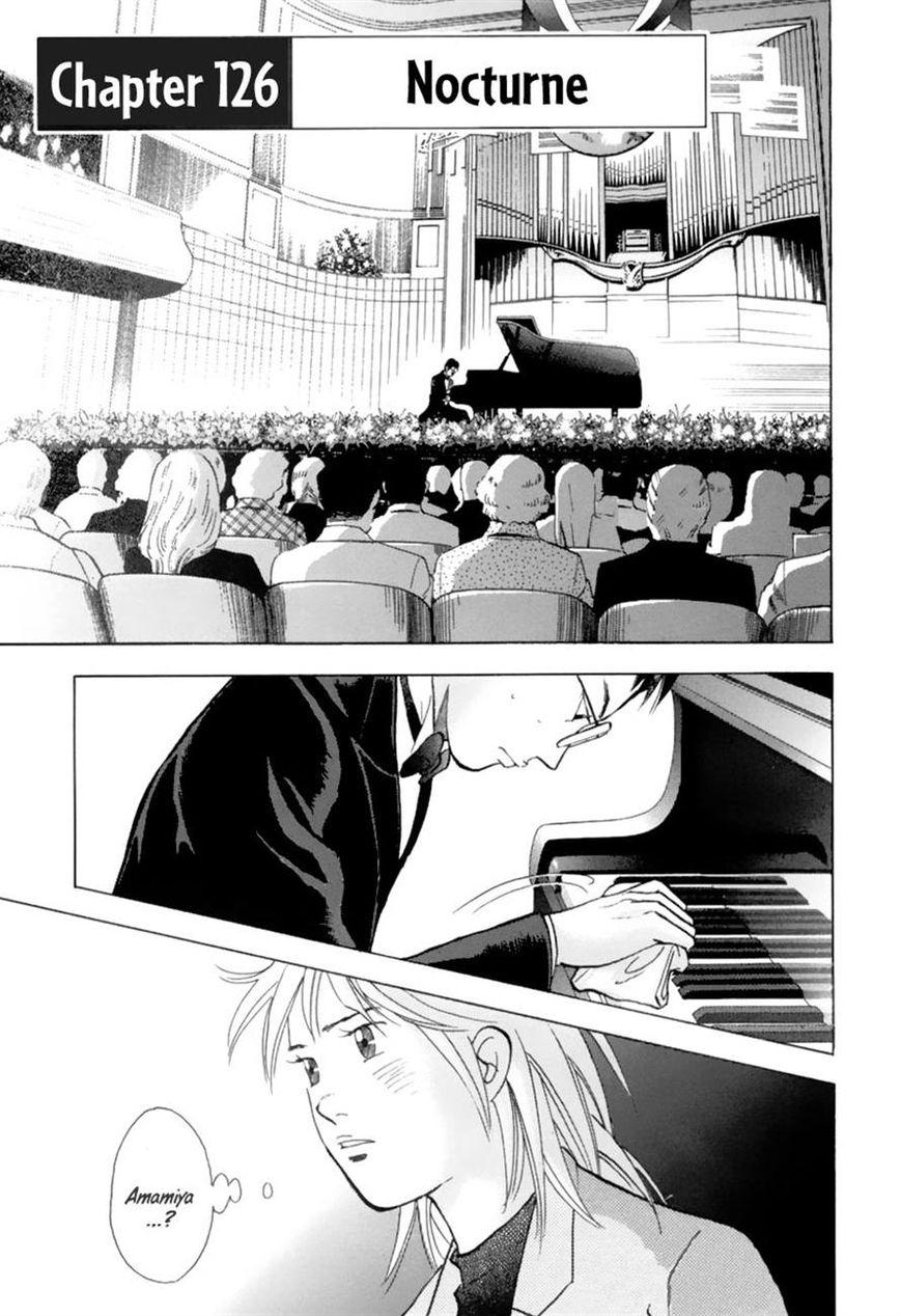 Piano no Mori 126 Page 1