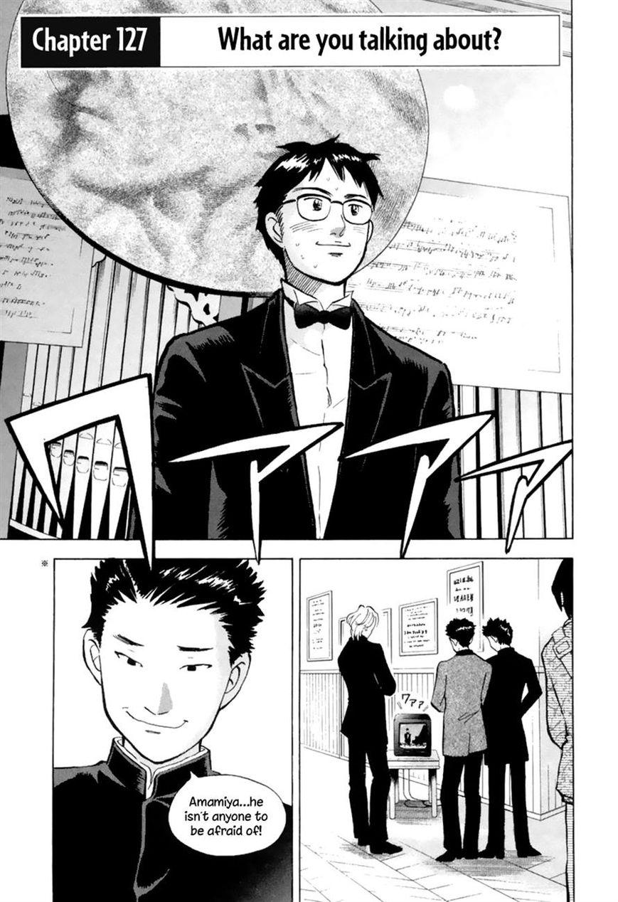 Piano no Mori 127 Page 1