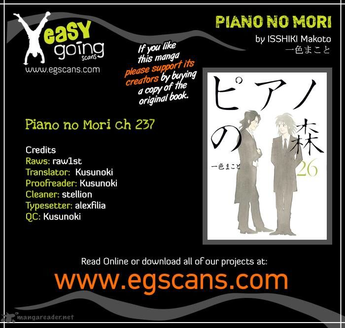 Piano no Mori 237 Page 1