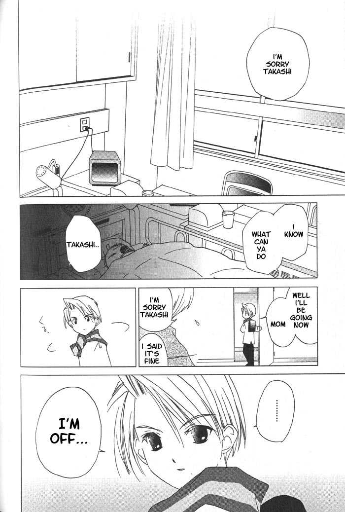 Pita-Ten 25 Page 2