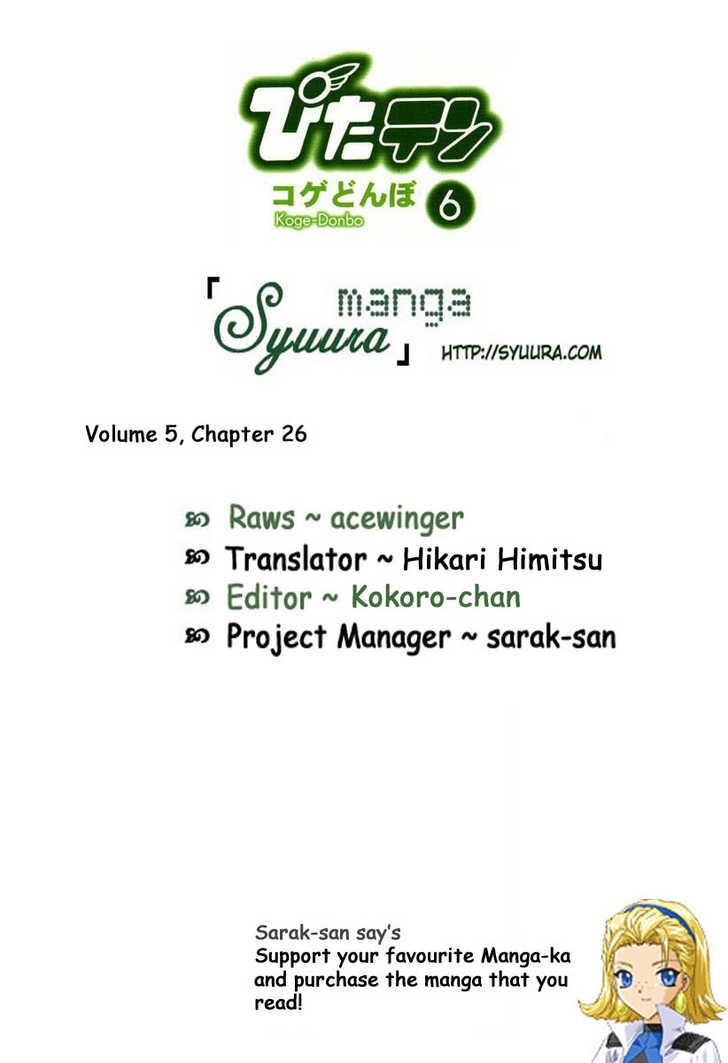 Pita-Ten 26 Page 2