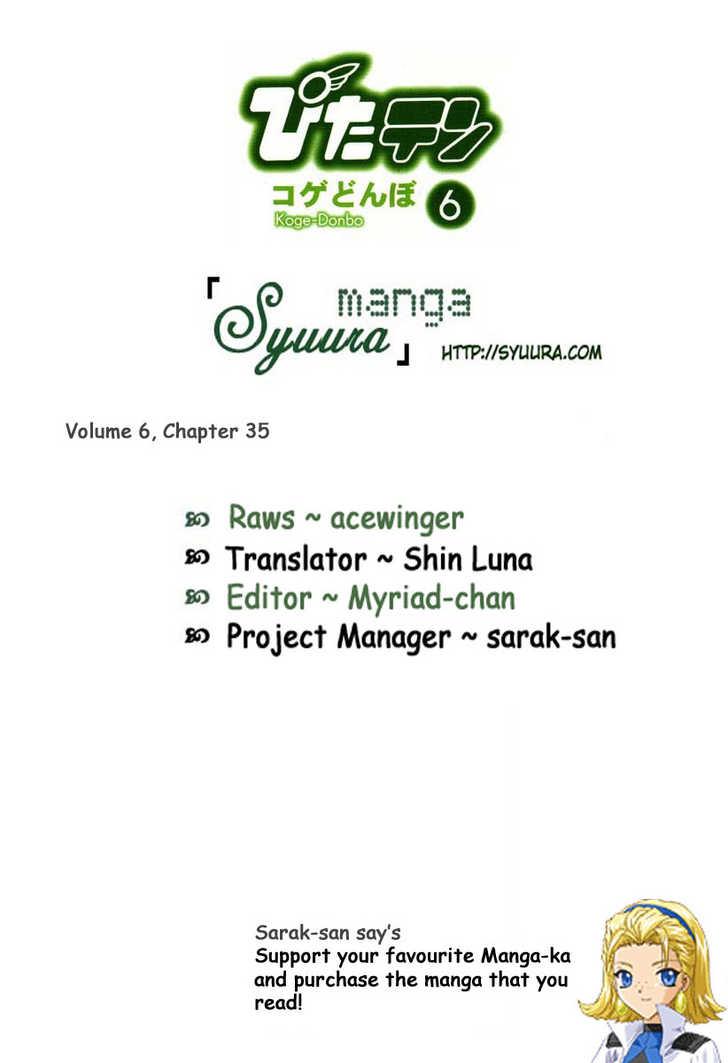 Pita-Ten 35 Page 1