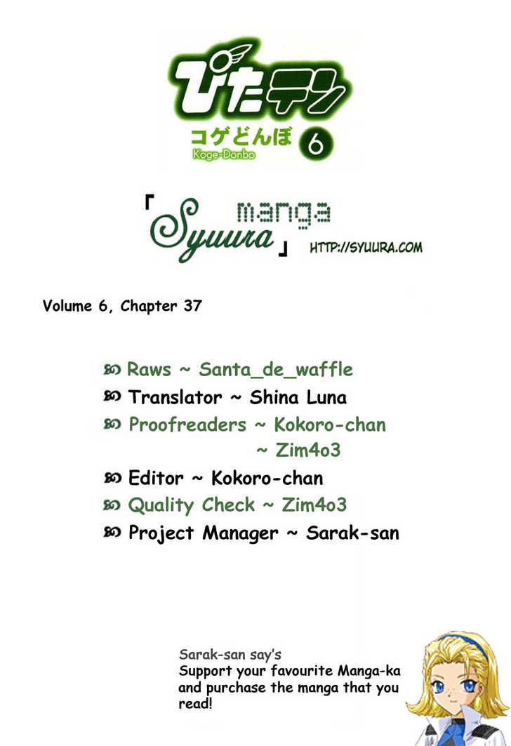 Pita-Ten 37 Page 1
