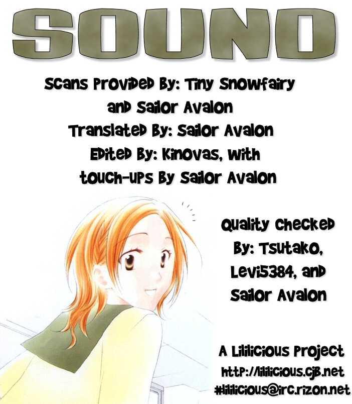 Sound 0 Page 1