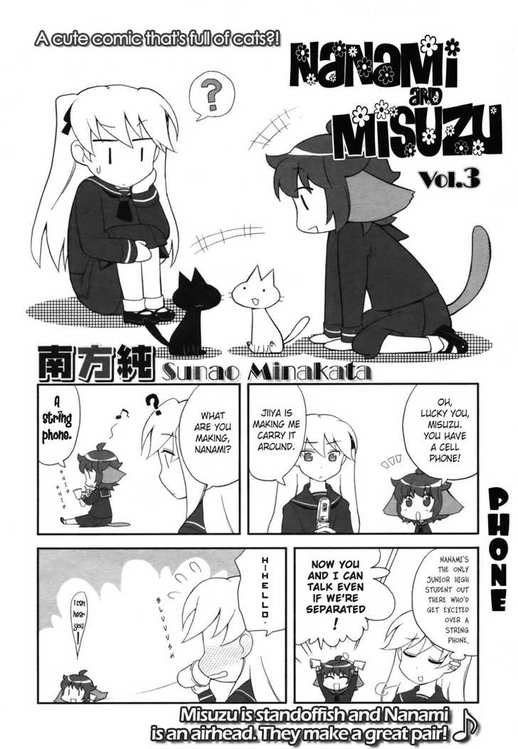 Nanami to Misuzu 3 Page 2