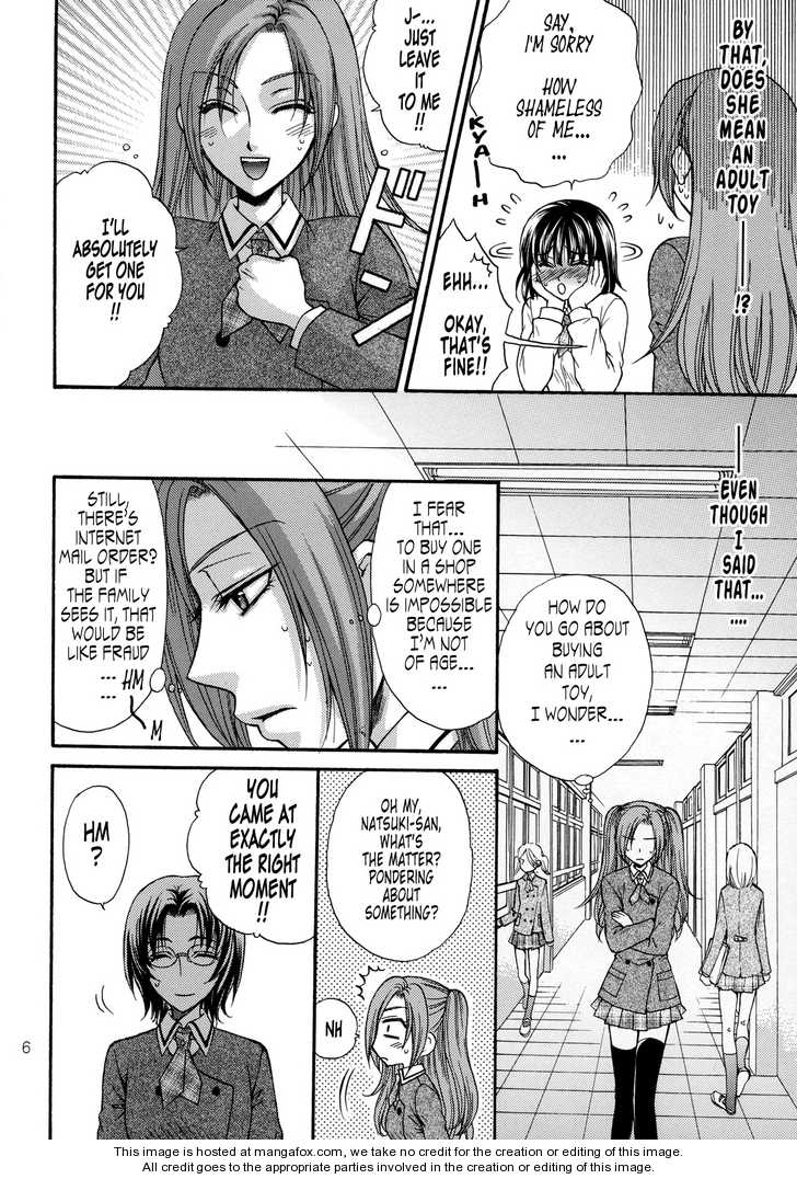 Haru Natsu Aki Fuyu 11 Page 4