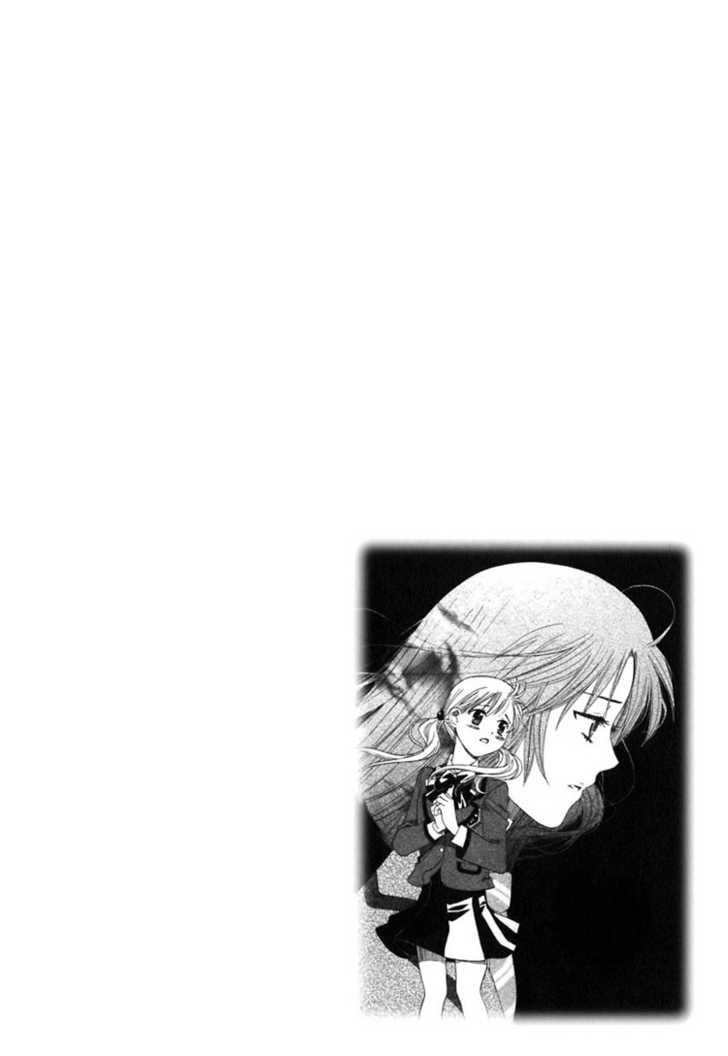 Hatsukoi Shimai 2 Page 2