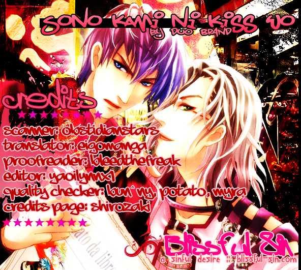 Sono Kami ni Kiss wo 2 Page 2