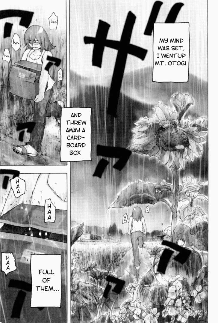 Otogi no Machi no Rena 1 Page 2