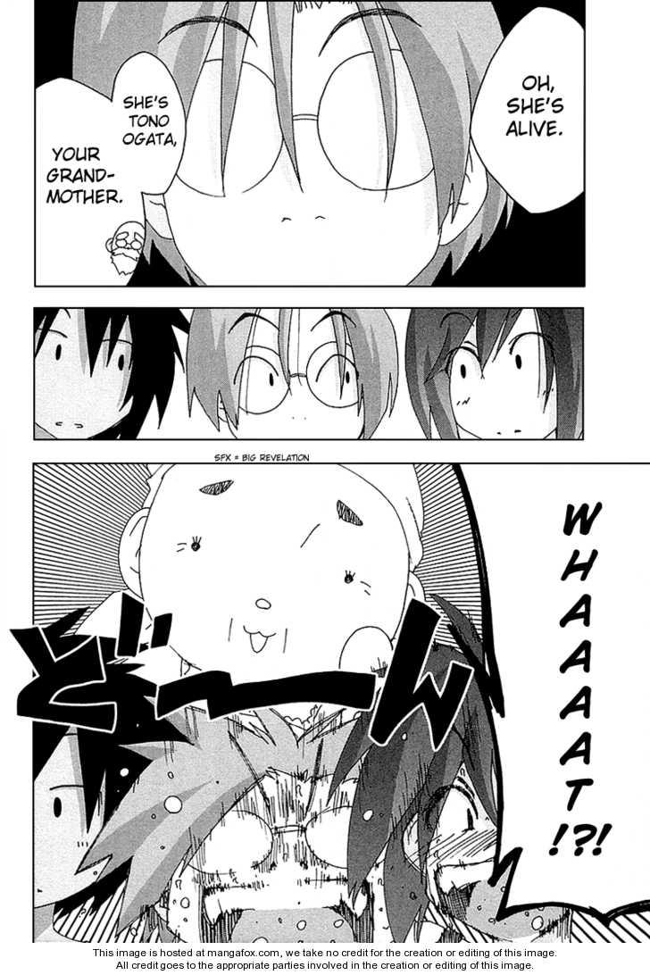 Otogi no Machi no Rena 26 Page 2