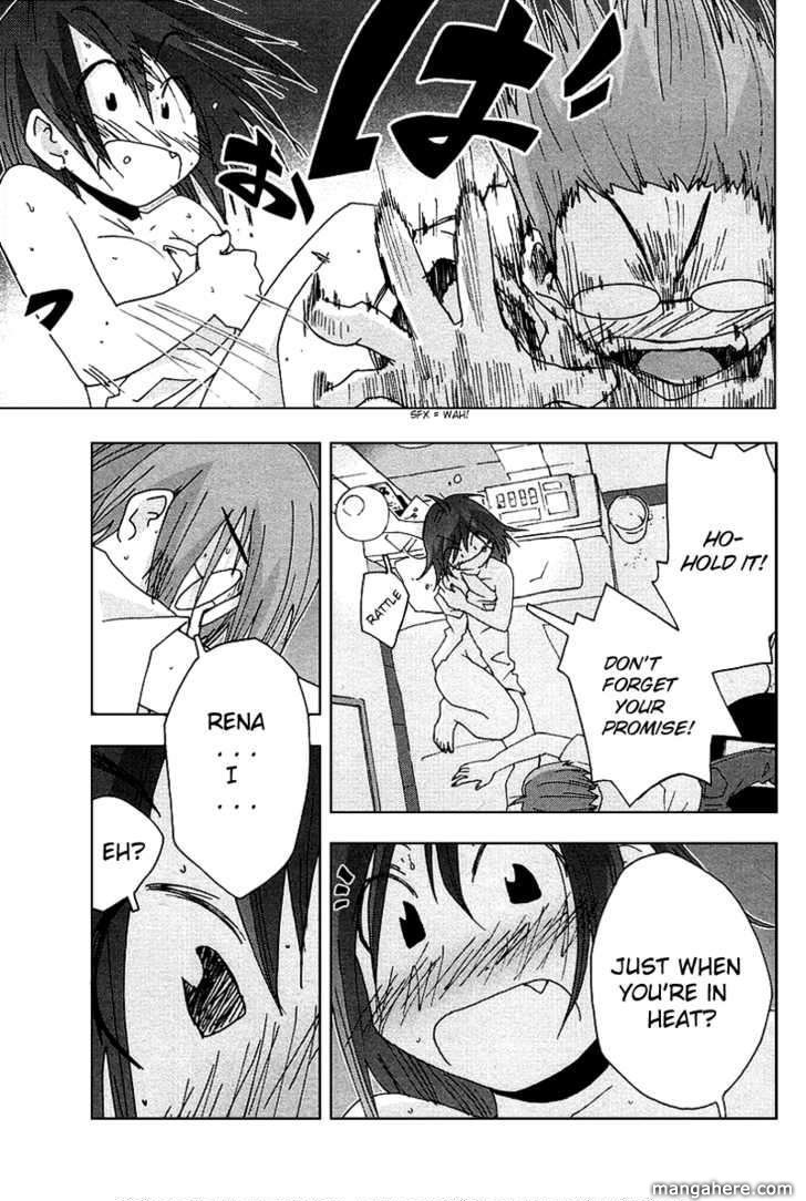 Otogi no Machi no Rena 35 Page 3