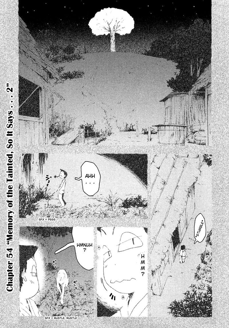 Otogi no Machi no Rena 54 Page 1