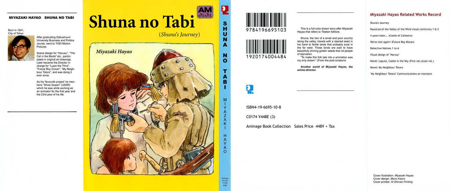 Shuna no Tabi 1 Page 2