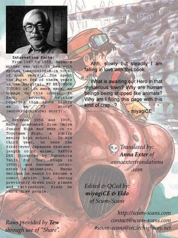 Shuna no Tabi 2 Page 1