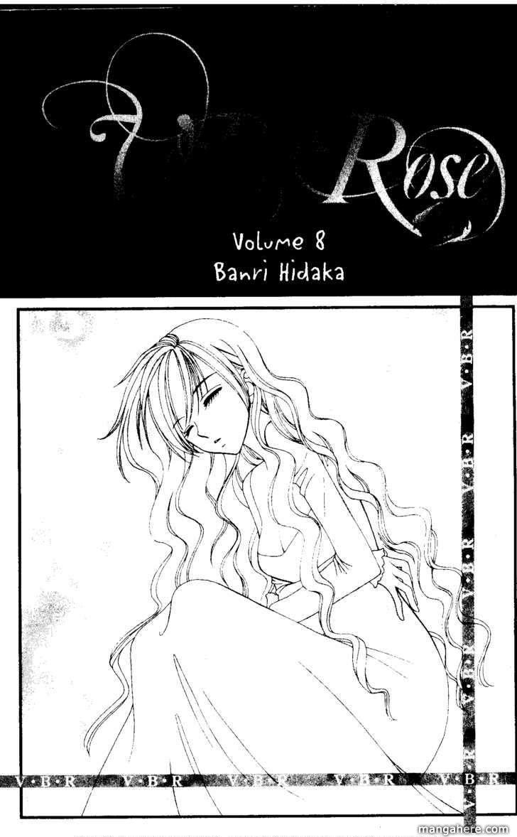 V.B. Rose 42 Page 3