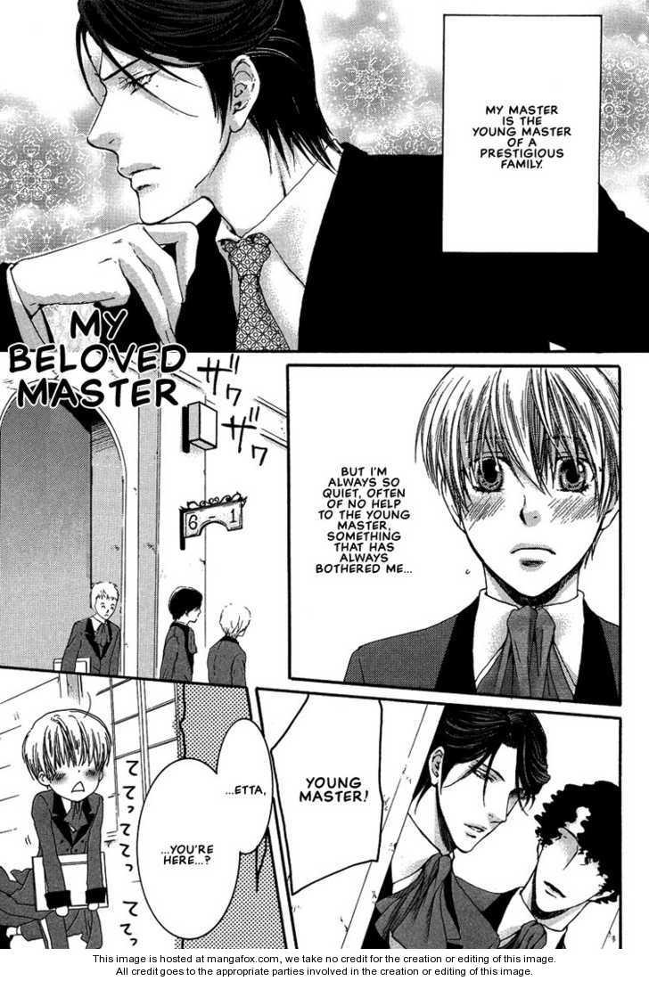Kamisama no Ude no Naka de 4 Page 2
