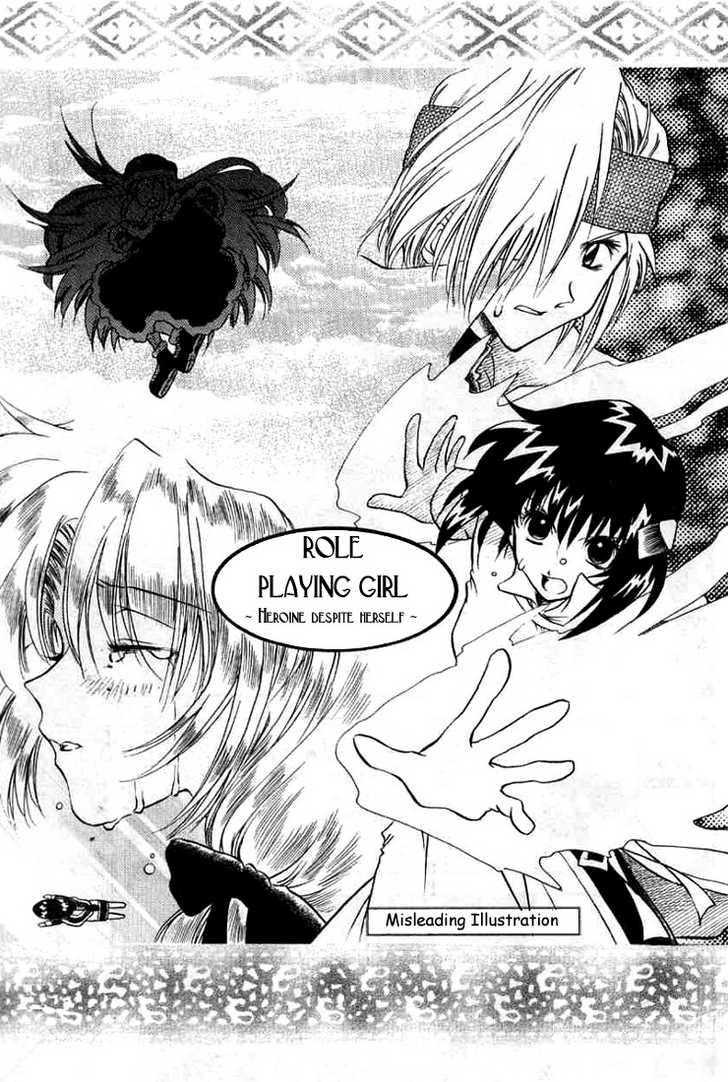 Otameshi RPG 6 Page 2