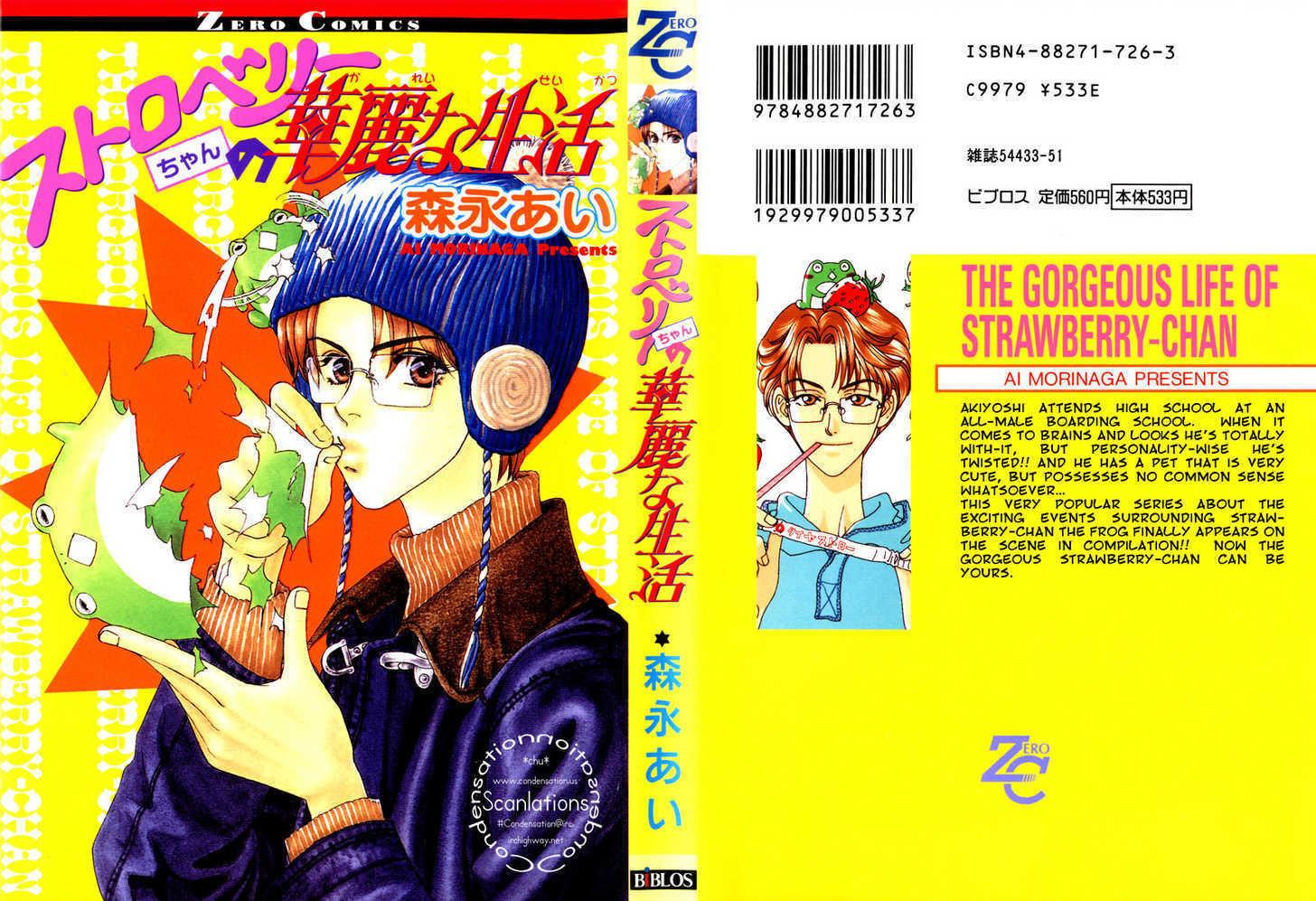 Strawberry-chan no Karei Seikatsu 1 Page 1